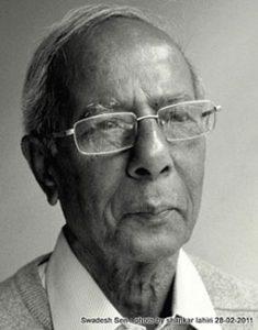 Freedom is Swadesh Sen